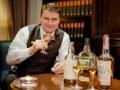 Whisky-Dinner