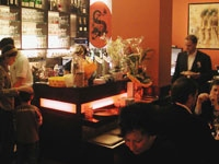 Cuchi Lounge