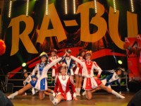Radeburger Carnevals Club