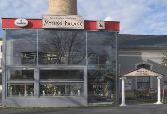 mythos palace in dresden essen trinken veranstaltungen freizeit einkaufen sch nheit. Black Bedroom Furniture Sets. Home Design Ideas