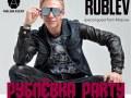 Moskauer Star-DJ Denis Rublev im Coyote Café